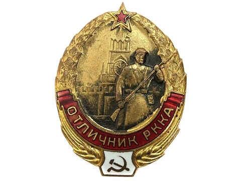 Дизайн знака Отличник РККА