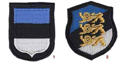 Униформа 20-й ваффен-гренадерской дивизии СС