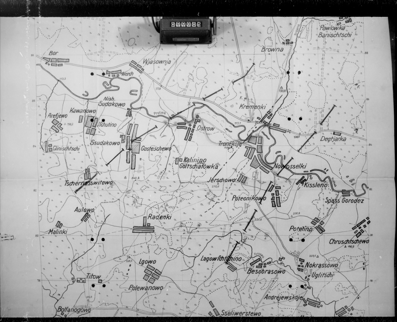 260 Дивизия вермахт.Калужка T315 R1825