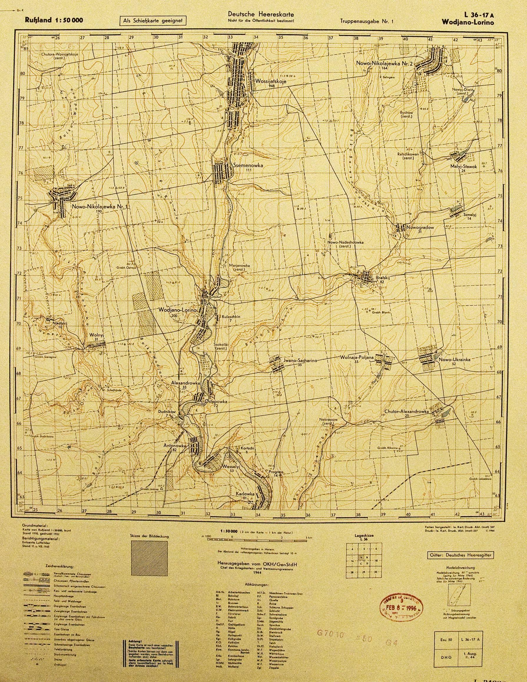 Карта РККА L-36-17 (500m)