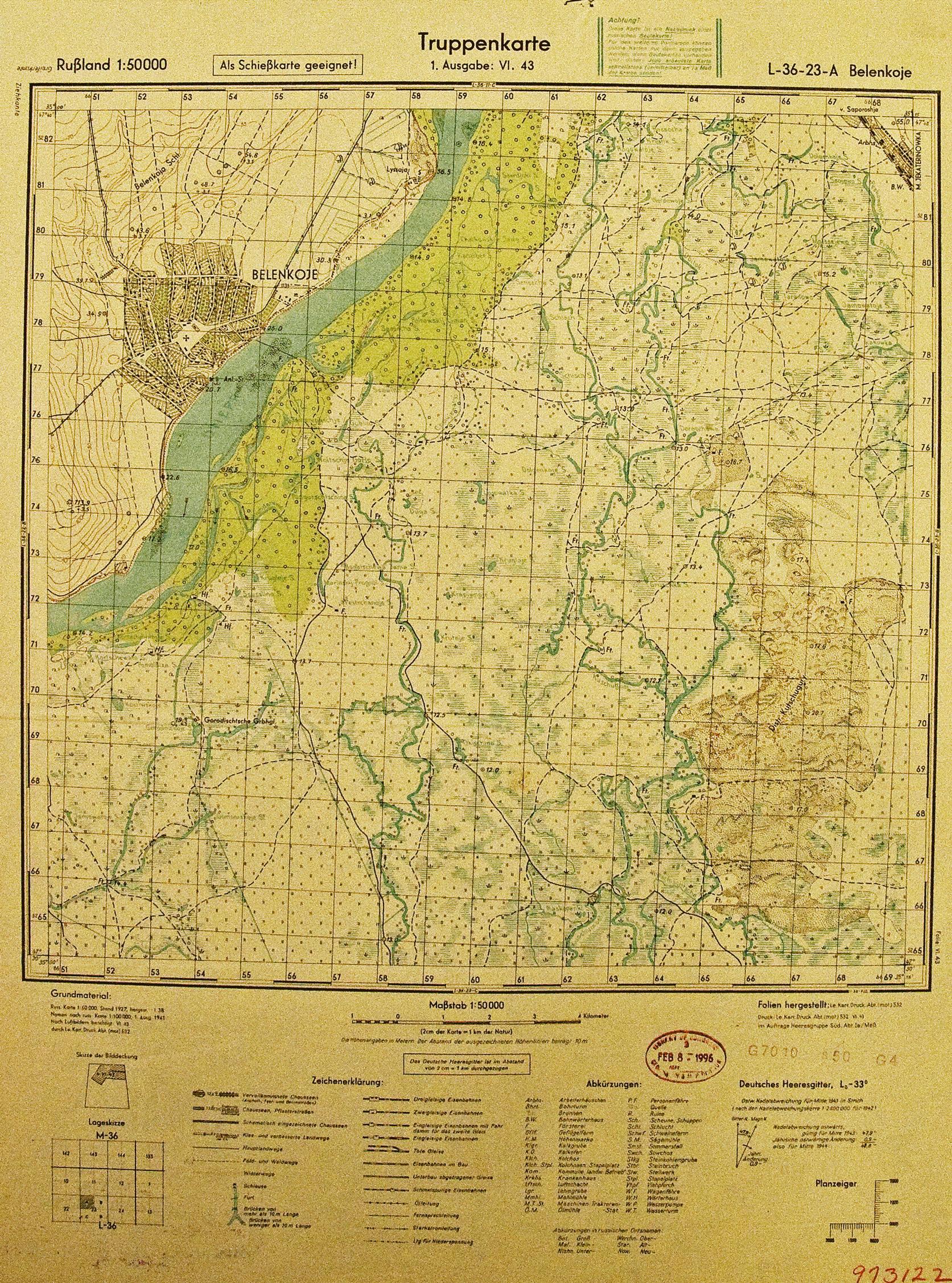 Карта РККА L-36-23 (500m)