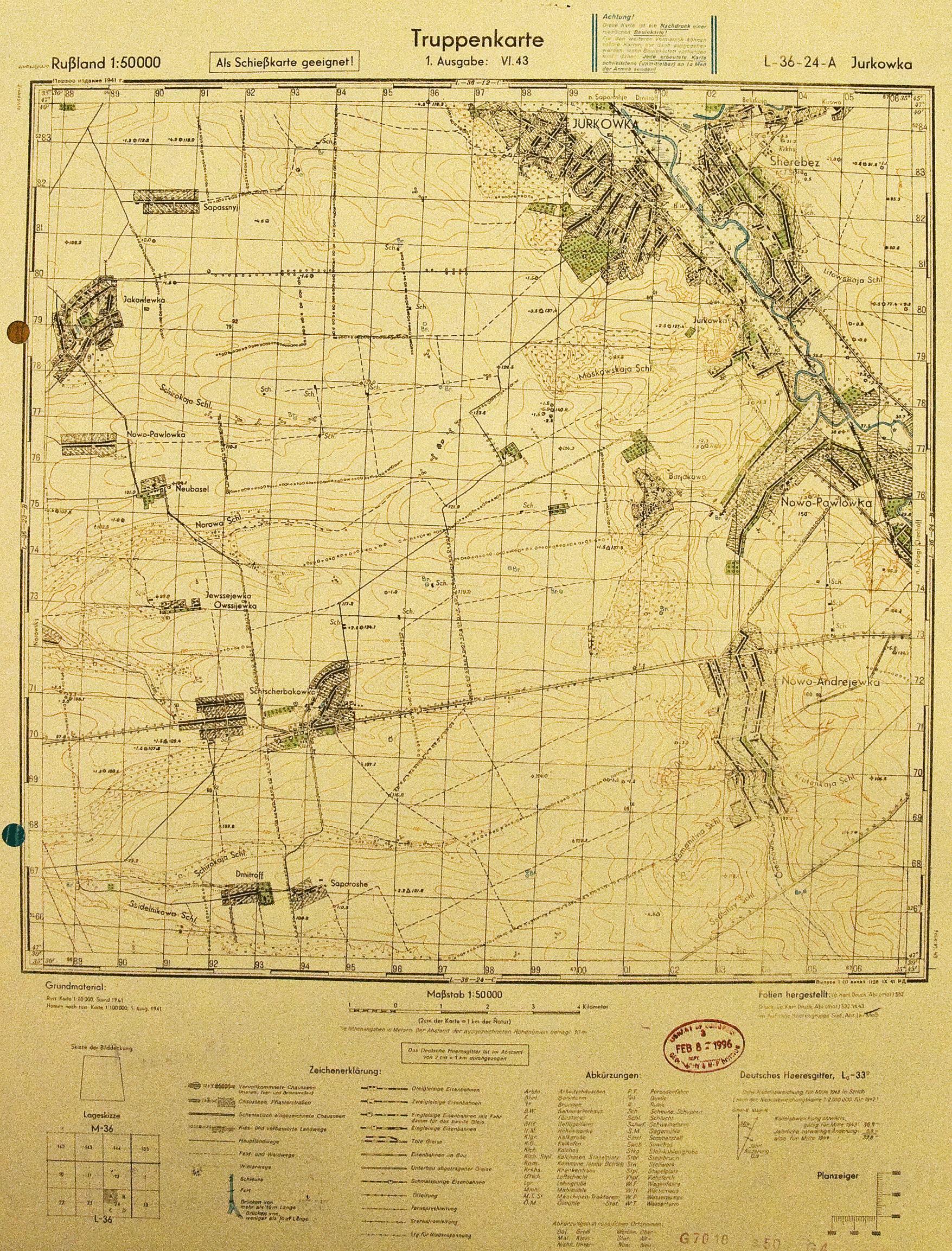 Карта РККА L-36-24 (500m)