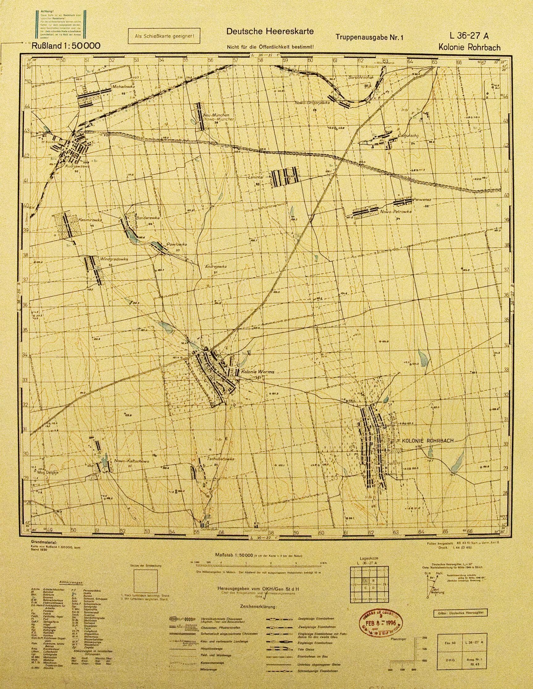 Карта РККА L-36-27 (500m)