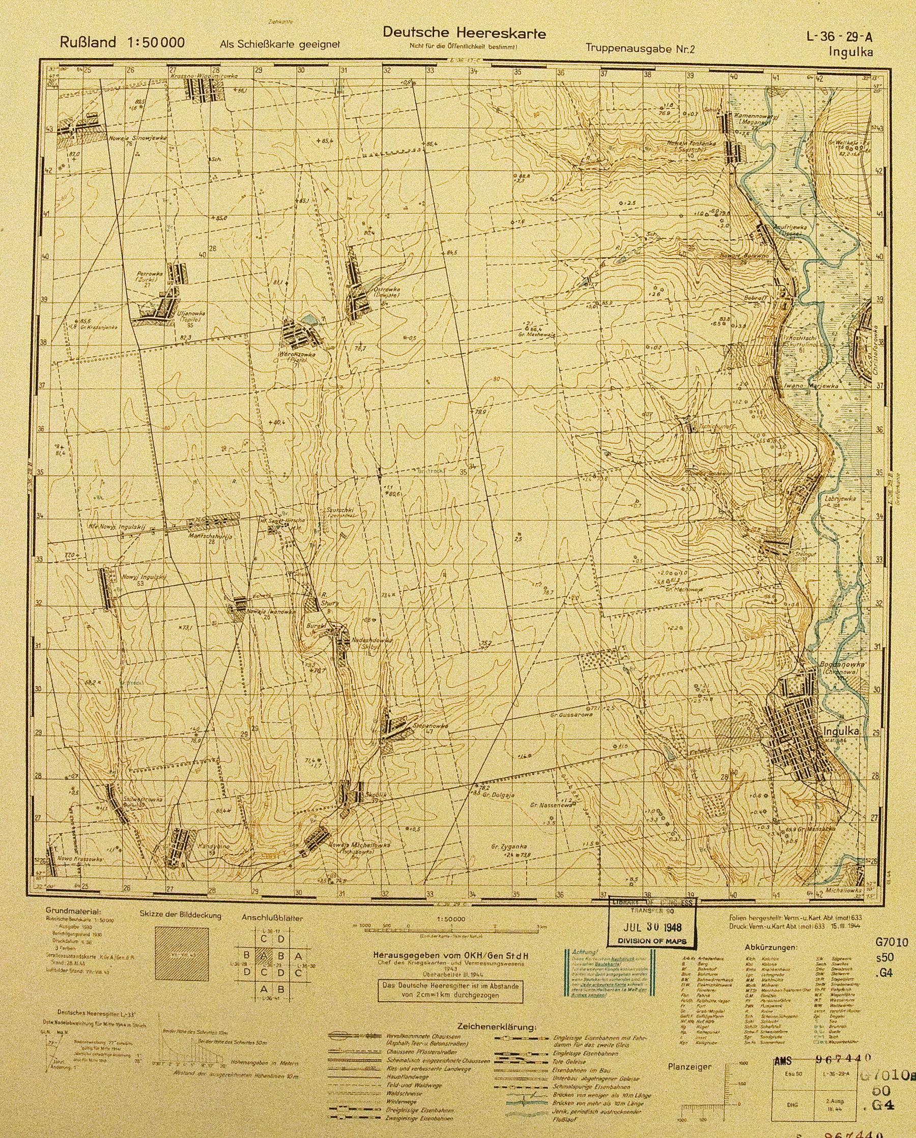 Карта РККА L-36-29 (500m)