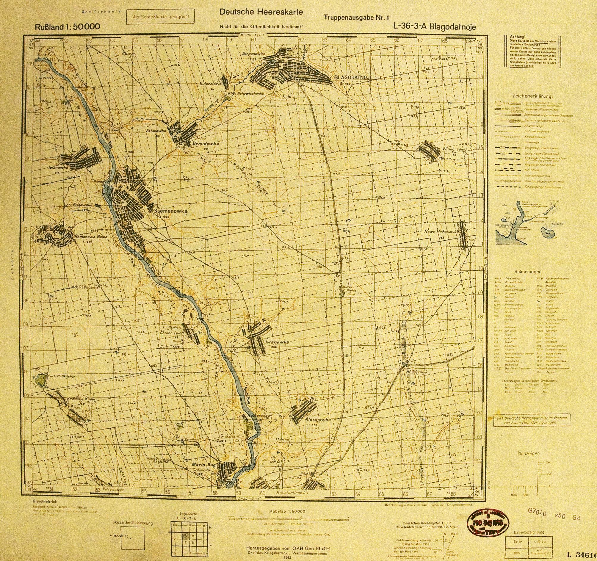 Карта РККА L-36-3 (500m)