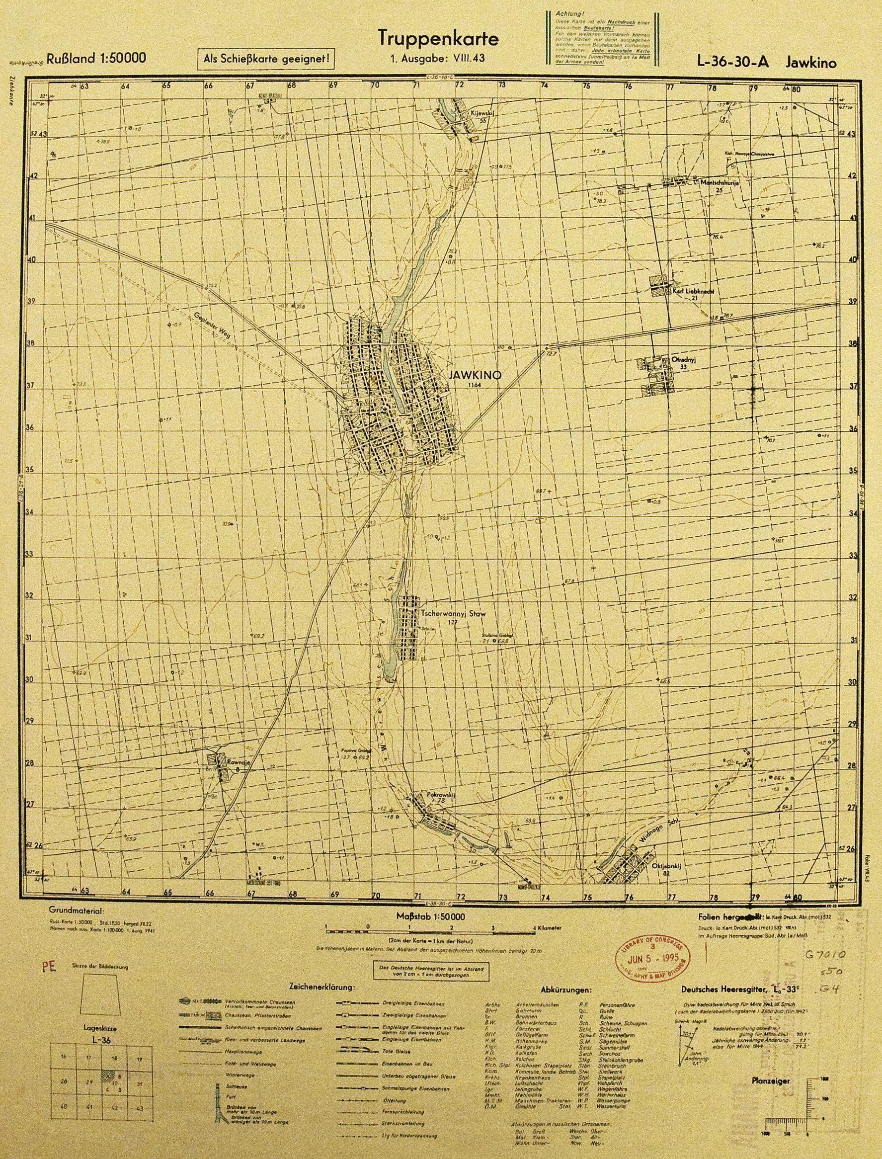 Карта РККА L-36-30 (500m)
