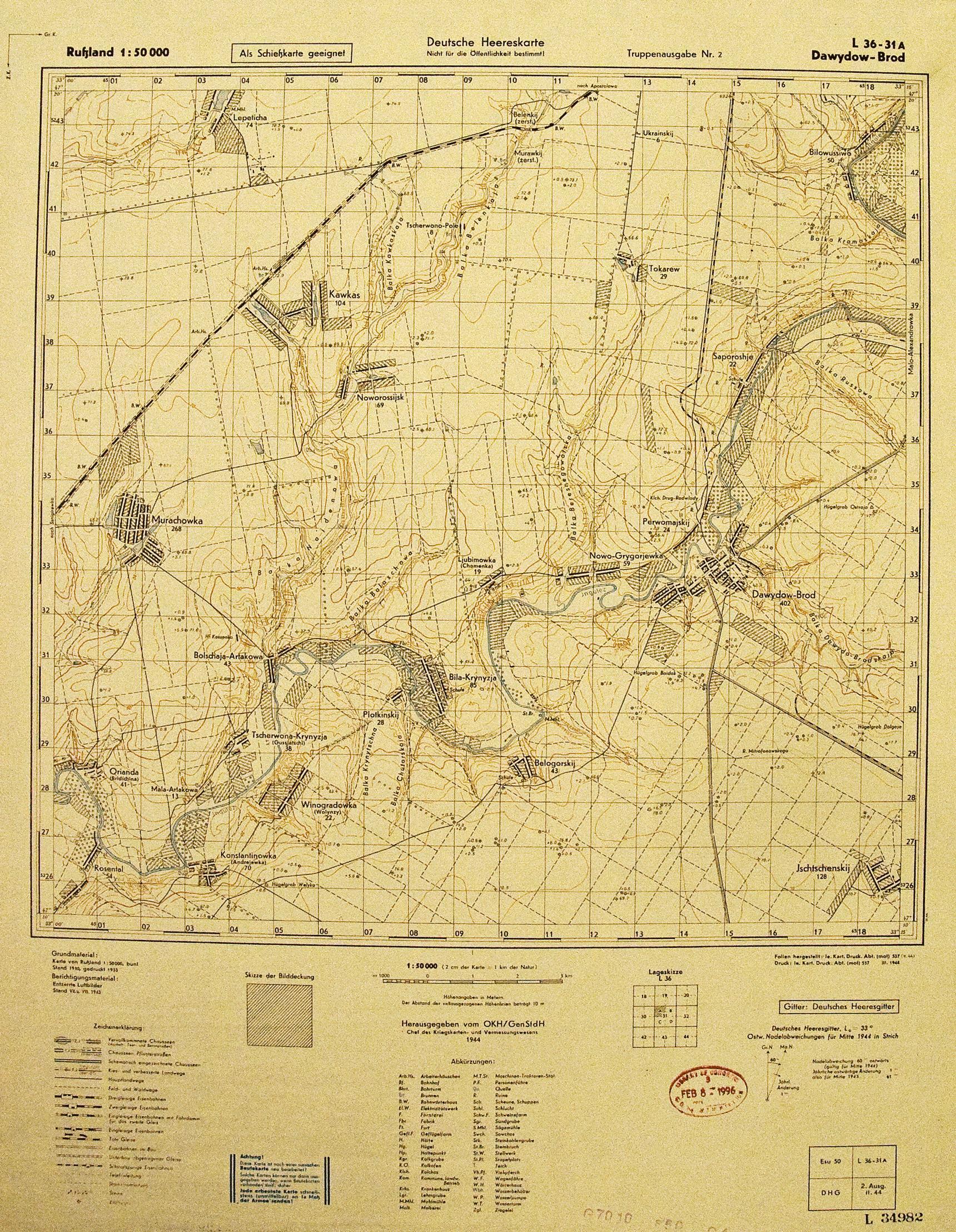 Карта РККА L-36-31 (500m)