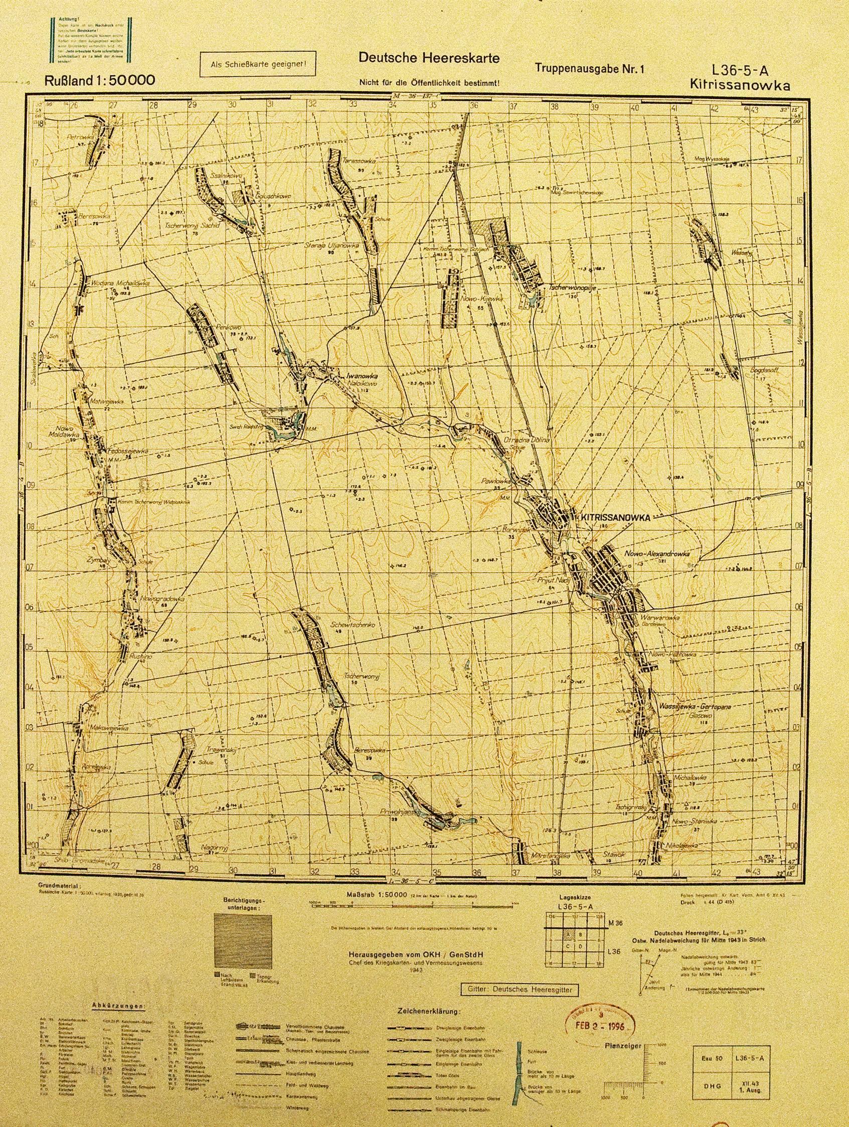 Карта РККА L-36-5 (500m)