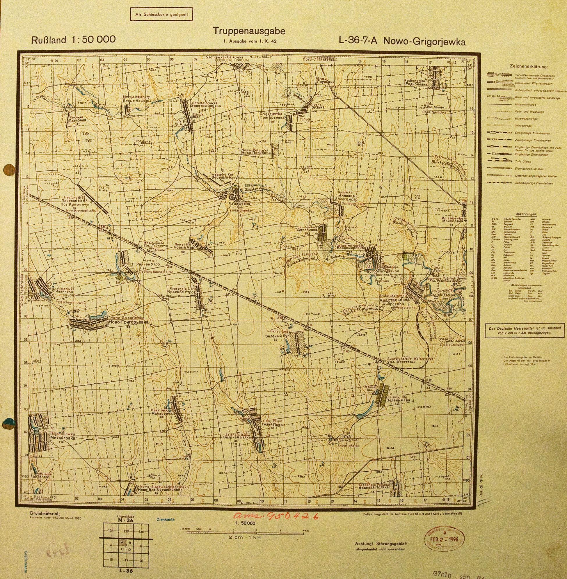 Карта РККА L-36-7 (500m)