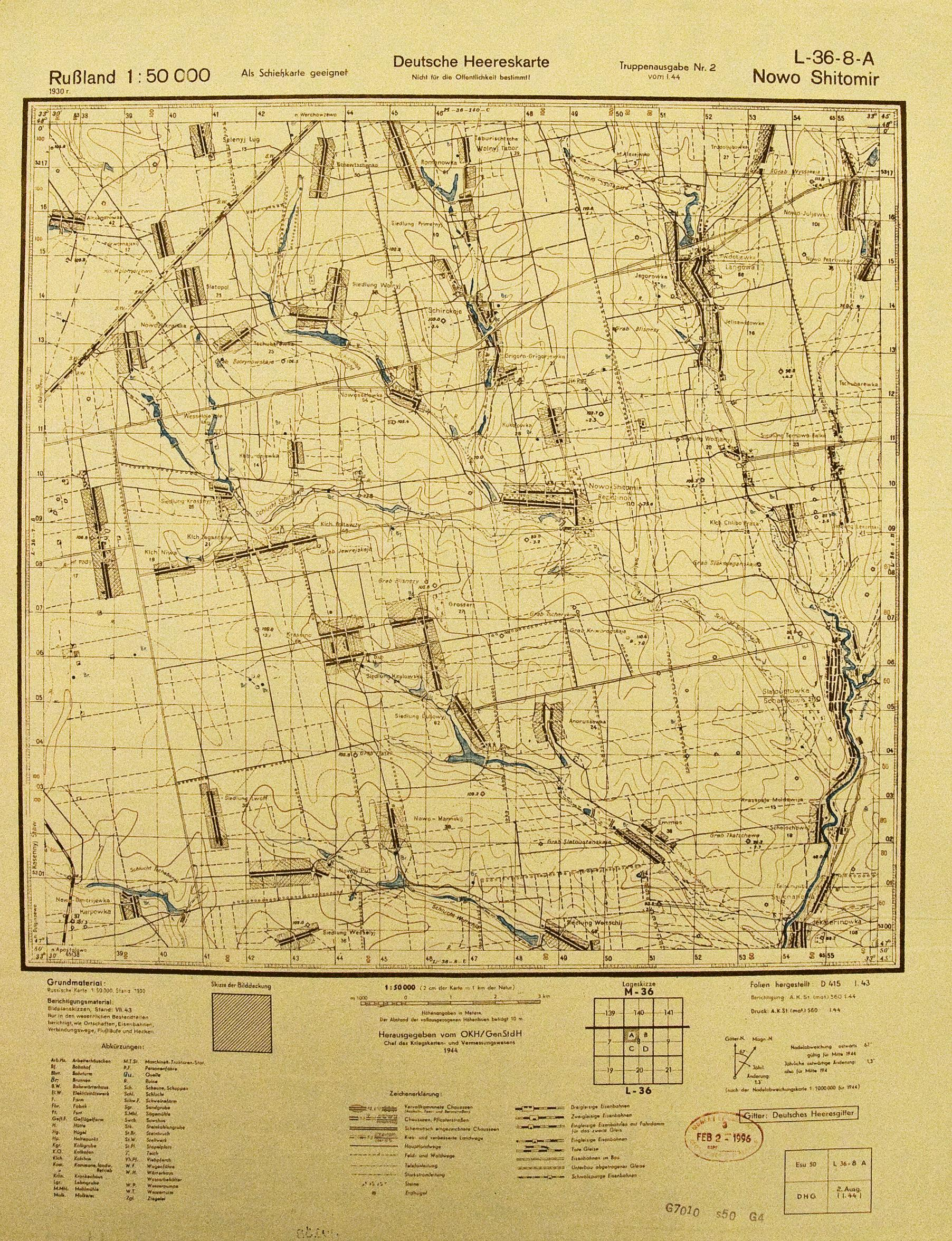 Карта РККА L-36-8 (500m)