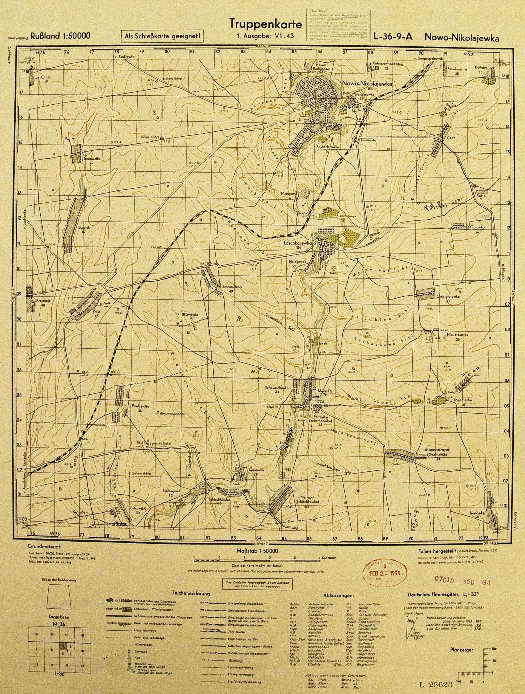 Карта РККА L-36-9 (500m)