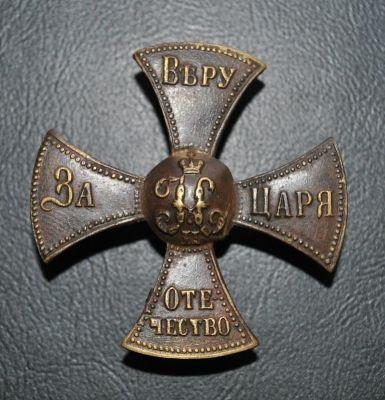 DSC 1893
