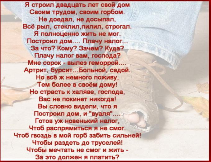 post-3078-0-31654700-1460132014_thumb.pn
