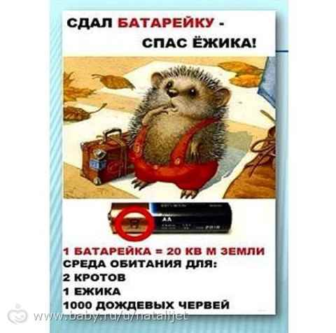post-5946-0-52976900-1463623077_thumb.jpeg