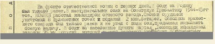 post-4694-0-02094800-1409078501_thumb.pn
