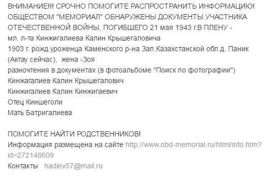 post-1687-0-24191900-1470249134.jpg
