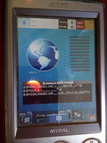 post-626-0-01780100-1412754494_thumb.jpg
