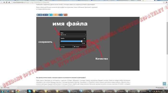 post-748-0-25643600-1412804063_thumb.jpg