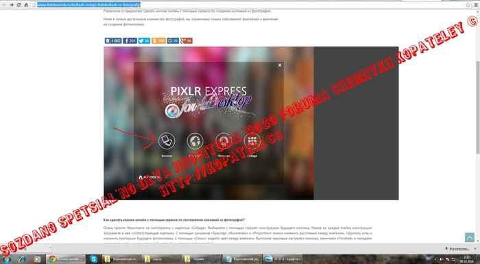 post-748-0-57299100-1412804031_thumb.jpg