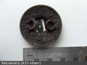 post-5546-0-54854900-1445887587_thumb.jp