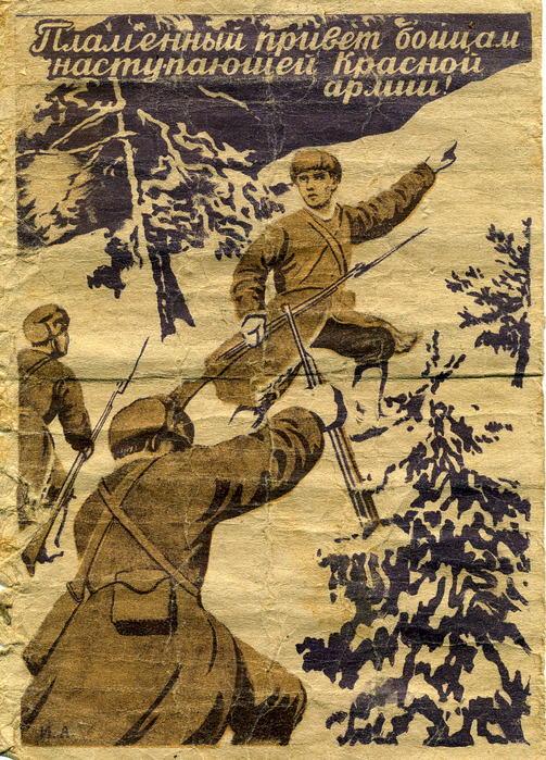 Петриковской, война 1941 открытки