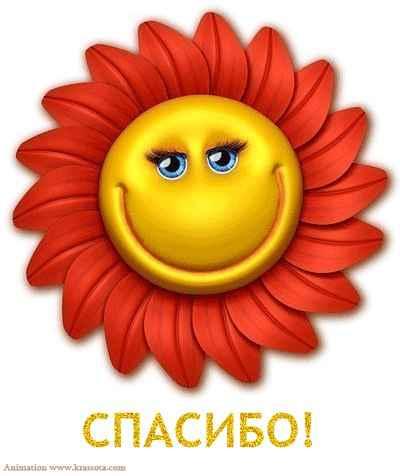 post-3106-0-93117800-1418159479_thumb.jpg