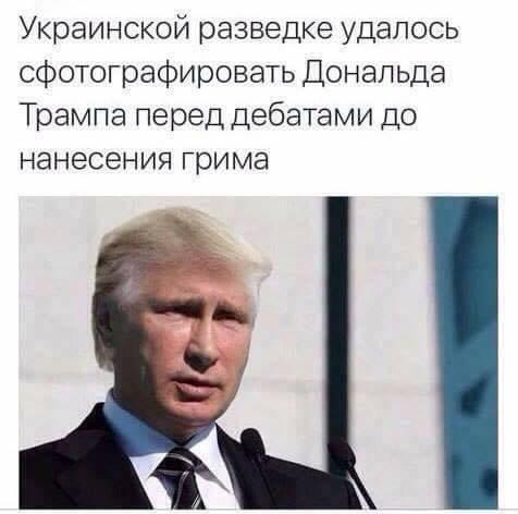 трамп.jpg