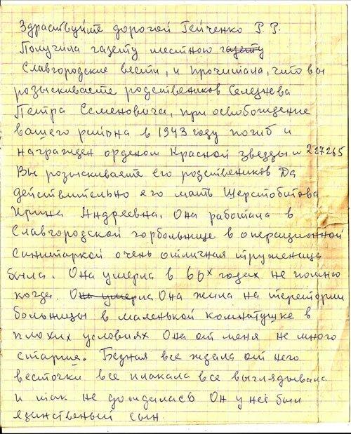 str-1.jpg