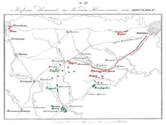 Движения по выходе Наполеона из Москвы.jpg