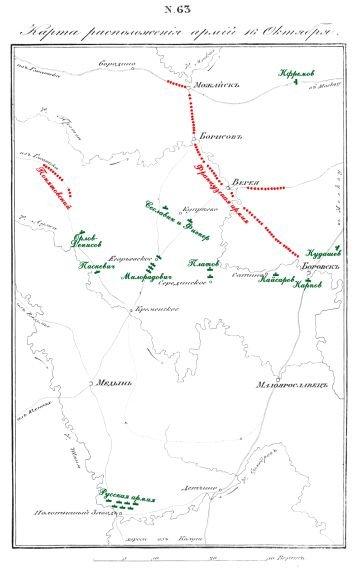 Расположение армии 16 октября 1812 года.jpg