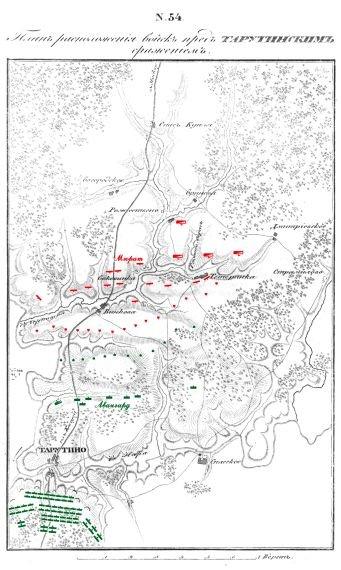 Расположение войск перед Тарутинским сражением.jpg