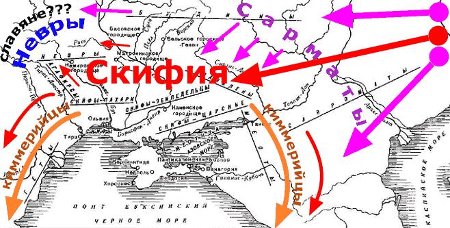 skifskie-plemena-karta-658.png