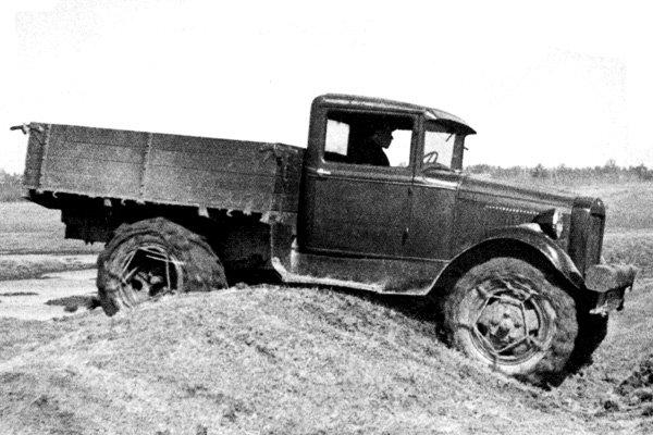 GAZ-62_1940.jpg
