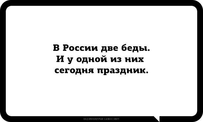 VK_Saved_Photo_ 636266662089422556.jpg