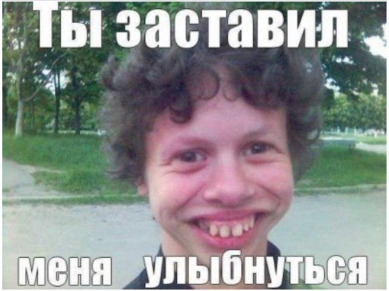 kiss_fm_prikol_ostorozhno_mat_ulibnis.jpg