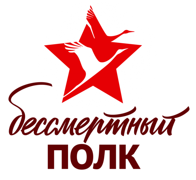 БП.png
