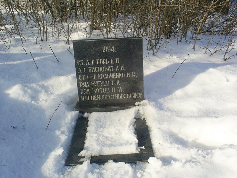 мемориал 002.jpg