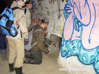 запасной вход из подземелей.jpg