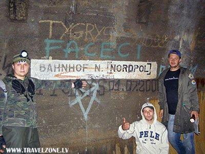 станция подземного мерто Noropol.jpg