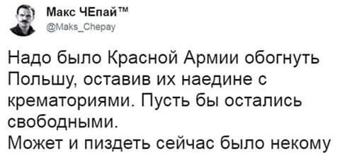 FB_IMG_1499439759511.jpg
