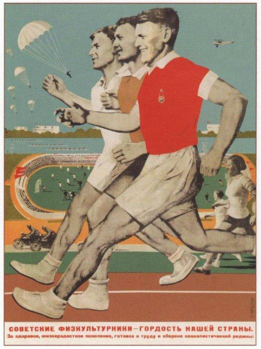 1387182059_kino-ussr.ru-sportivnye-plakati4.jpg