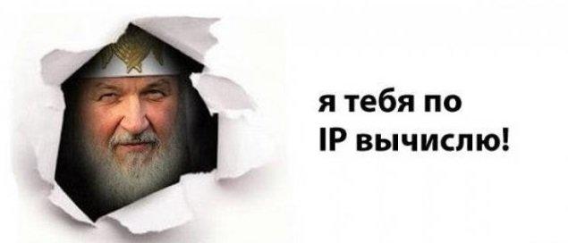 во-славу-1155326.jpeg