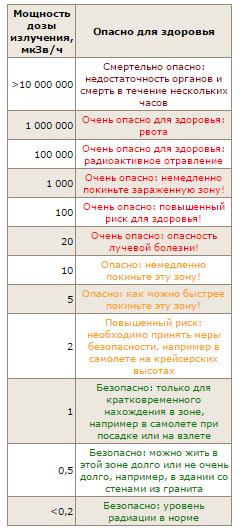 13.PNG.dc30364cc82b99fef7e826ab783c3ecc.PNG