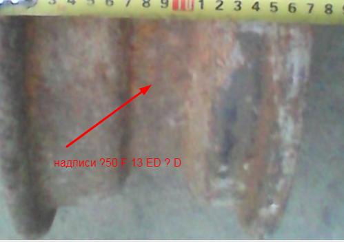Screenshot2.png.fcee0c9b5ba8d62b7bcc54bc94757653.png