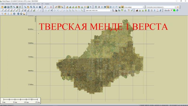 Тверская.jpg