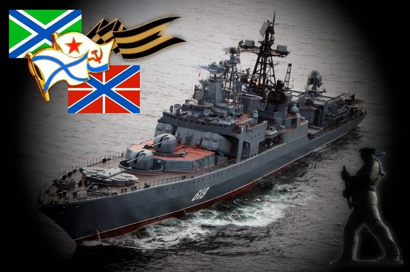 день вмф морские пограничники поздравление могут изображать