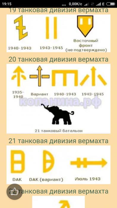 Screenshot_2018-11-24-19-15-20-443_com.android.chrome.png.a90ebde37dfbcb9e0c41d6fb1a02c6df.png
