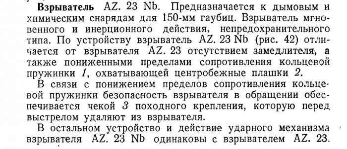 AZ 23 Nb (Zn)_4.jpg