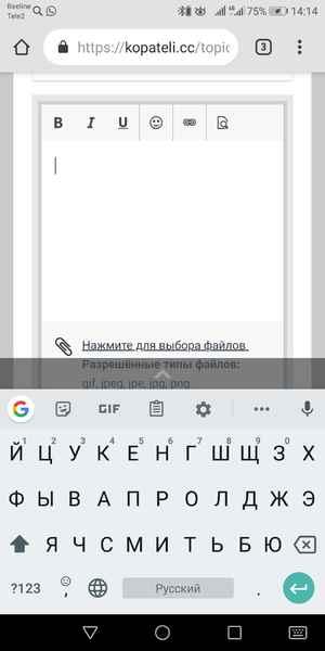 Screenshot_20190511-141410.jpg