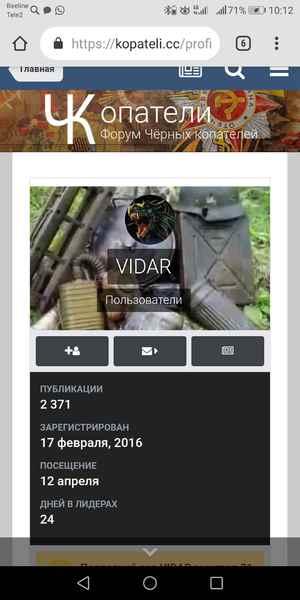 Screenshot_20190604-101244.jpg.92eaf416a80c44ede4832611c615331c.jpg